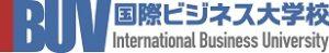国際ビジネス大学校ロゴ